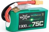 ACEHE - 1300mAh 3S 75C - Racing Series