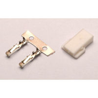 Micro prise Mâle pour Walkera (X1)