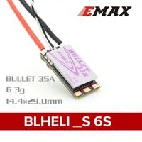 EMAX BLHELI_S Bullet Series 35A 3-6S