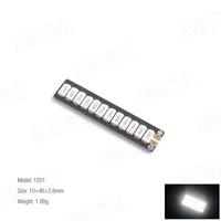 Barre LED 5730 - 1201 WHITE