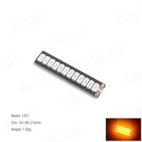 Barre LED 5730 - 1201 ORANGE